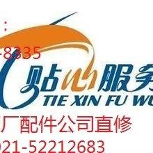 上海约克中央空调24小时在线接听电话中央空调不制冷图片