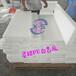 專業生產批發PE板hdpe板生產pe板生產價格pe板生產批發_pe板生產廠家UPE耐磨棒