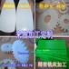 聚乙烯耐腐蝕板聚乙烯耐腐蝕板價格塑料PE板加工UPE板雕刻