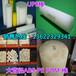 PEPCPVCPOMPAABS鐵氟龍尼龍亞克力電木板棒絕緣材料工程塑膠