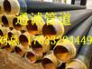 徐州市聚氨酯發泡-聚氨酯管道保溫