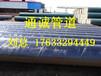武漢市環氧煤瀝青防腐鋼管/防腐鋼管價格介紹