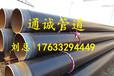 鄂州市3pe防腐鋼管pe防腐鋼管三層防腐鋼管防腐鋼管生產廠家