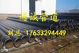 三明市3pe防腐钢管防腐能力强