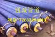 钢套钢保温管钢套钢直埋保温管钢套钢保温钢管