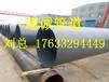貴陽市環氧鐵紅防銹防腐鋼管
