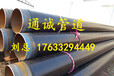 漢口市排水專用3pe防腐鋼管