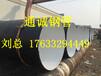 飲水管道用IPN8710防腐鋼管-建材