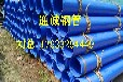 杭州市涂塑鋼管我們是認真的。