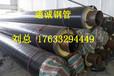 黄山市钢套钢蒸汽保温管钢套钢蒸汽保温管生产厂家