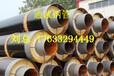 鋼套鋼巖棉保溫管鋼管的詳細說明