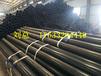 武漢市熱浸塑電纜保護套管廠家