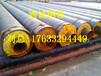 忻州市预制直埋塑套钢保温管大展身手