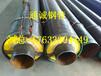 杭州鋼套鋼蒸汽保溫管圖片
