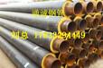 长治市预制直埋钢套钢蒸汽保温管厂家