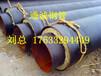 杭州市鋼套鋼蒸汽保溫管道廠家