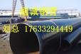 卢湾市3pe防腐钢管大展身手
