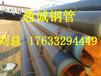 亳州市加强级防腐钢管3pe厂家你敢不敢来