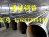 莆田市3pe防腐鋼管價格表