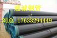 河北厂家面向重庆开县市3pe防腐钢管大展身手