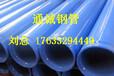 河北厂家面向陕西西安市涂塑钢管大展身手