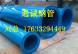 河北厂家面向陕西铜川市涂塑钢管大展身手
