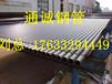 河北厂家面向重庆合川市3pe防腐钢管大展身手