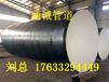 河北廠家面向江蘇南京市環氧煤瀝青防腐鋼管沒毛病