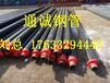 河北廠家面向江蘇南通聚氨酯保溫鋼管沒毛病