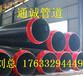 杭州市聚氨酯發泡保溫管轟動市場