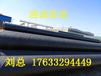 焦作市內外環氧煤瀝青防腐鋼管價格走勢分析