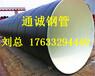 鄭州市內外環氧煤瀝青防腐鋼管價格走勢分析