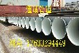 新鄉市內外環氧煤瀝青防腐鋼管價格走勢分析