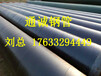 鶴壁市內外環氧煤瀝青防腐鋼管價格走勢分析