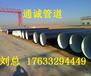 許昌市內外環氧煤瀝青防腐鋼管中國制作