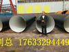 濮陽市內外環氧煤瀝青防腐鋼管中國制作