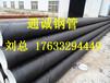 開封市內外環氧煤瀝青防腐鋼管中國制作