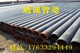 3pe防腐鋼管鋼套鋼保溫管3pe防腐鋼管廠家