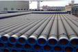3pe防腐钢管钢套钢保温管3pe防腐钢管厂家联系方式
