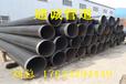浙江3pe防腐鋼管螺旋鋼管廠家聯系方式