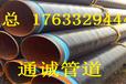 江蘇3pe防腐鋼管廠家螺旋鋼管廠家大展身手