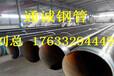 重庆3pe防腐钢管--3pe防腐螺旋钢管-加强级3pe防腐钢管
