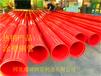 涂塑钢管热浸塑电缆套管_消防专用涂塑管