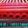 消防给水涂塑复合钢管生产厂家