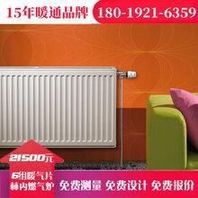 上海暖气片安装价格,上海明装暖气片多少钱一组