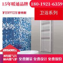上海暖气片安装公司:解读暖气片采暖不热原因及解决方案