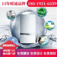 上海暖气片安装价格,三房两厅装暖气多少钱