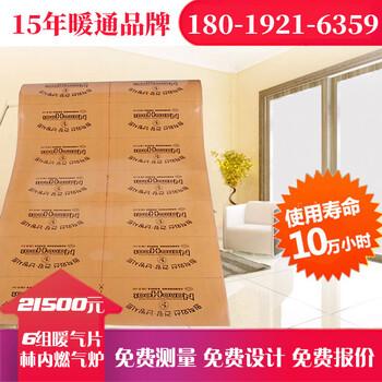 上海电地暖公司哪家好?电热膜地暖安装价格多少钱一平方米