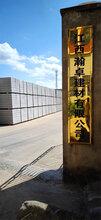 江西轻质隔墙板厂家、江西砖胎膜厂家、砖胎膜生产基地、砖胎膜安装工艺