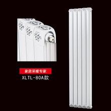 欣兰世家十大品牌8080铜铝复合散热器图片